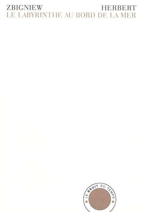agr 233 gation 2016 lettres modernes concours externe page 3 librairie l armiti 232 re