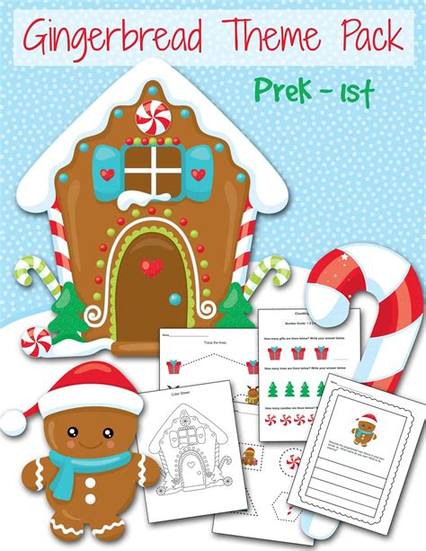 gingerbread printable holiday friends preschool craft