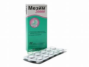 Лекарства для печени карсил форте цена