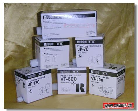 duplicator ink color ink  duplicators cpt inks jp