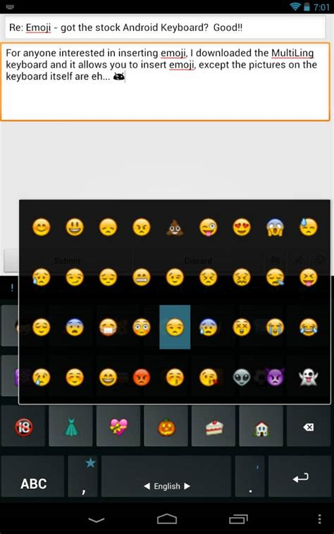 emoji plugin for android keyboard image gallery jelly bean emoji