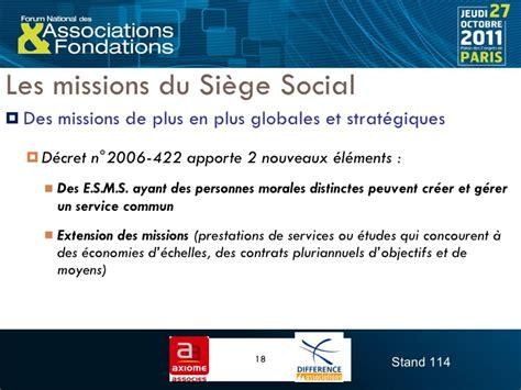2 adresse siege social siege social asso soc et médico sociale