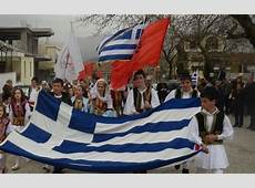 Albania Omonoia's Notice on Greek Language Greek