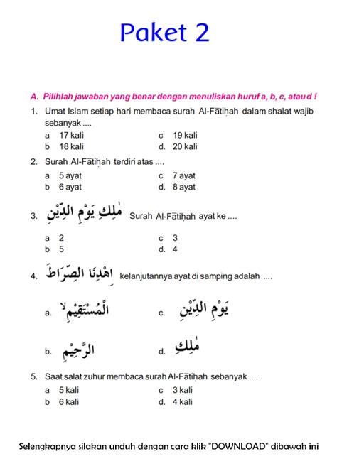 Ulangan tengah semester ii 2. Download Soal UTS Ganjil Pendidikan Agama Islam Kelas 4 ...