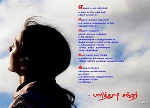 tamil love failure kavithai photos