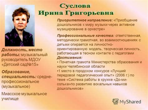 контекст - перевод с русского на английский , транскрипция, произношение, примеры, грамматика
