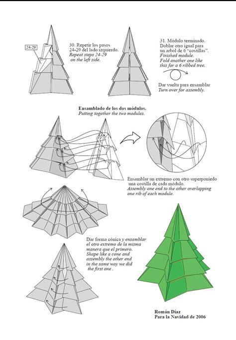 papiroflexia 225 rbol de navidad en 3d con diagramas