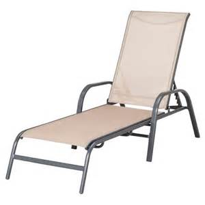 room essentials nicollet sling patio chaise lounge tan