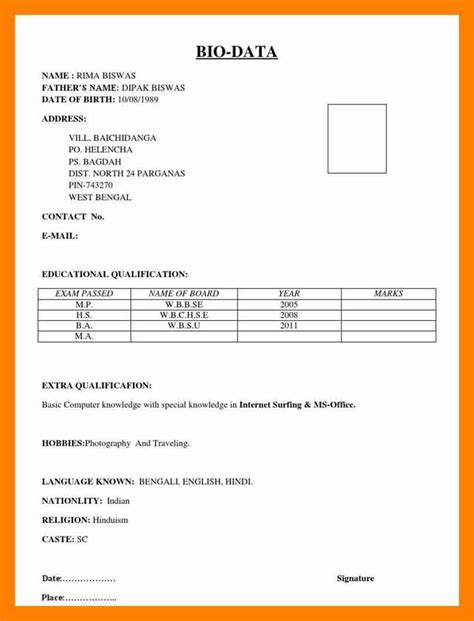 While your contact information always comes first. Image result for bio data pdf   Biodata format, Bio data for marriage, Bio data
