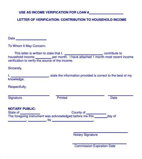 income verification form template 6 income verification letters sle templates