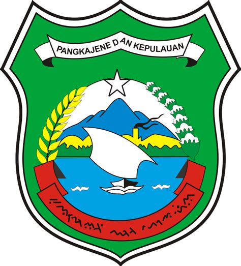 fileofficial regency logo  pangkajene  kepulauanpng