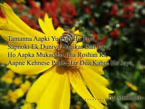 Hindi Shayari Love SMS