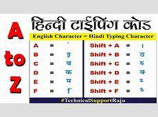 Hindi Font | auto-kfz info