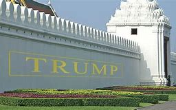 Image result for trump wall images