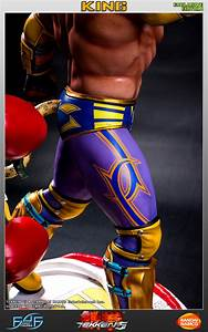 King Tekken 5 Exclusive - Tekken - Collectibles