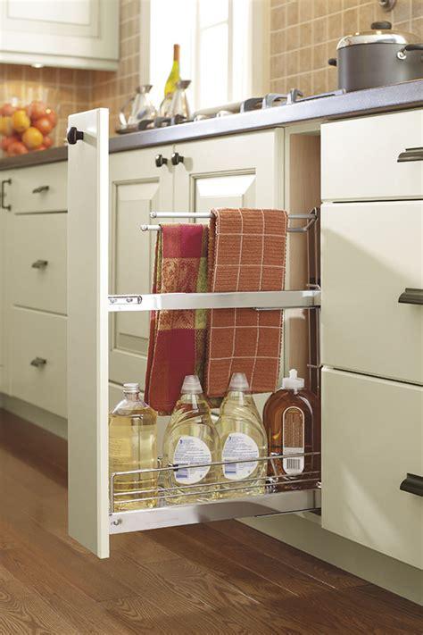 base pull  towel rack cabinet kitchen craft