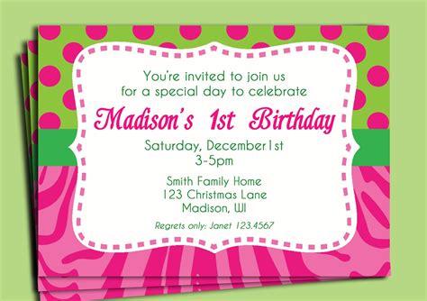 birthday template word birthday invitations wording template resume builder