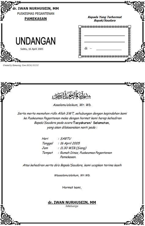 contoh surat undangan acara band contoh isi undangan