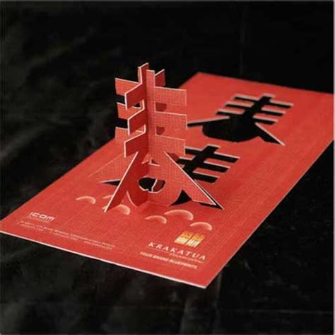pop  business cards  unique examples