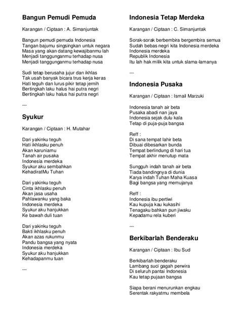 kunci gitar lagu mengheningkan cipta indonesia raya lirik lagu indonesia raya lirik lagu anak lirik lagu nasional indonesia raya