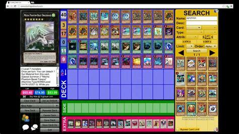 january 2014 dragon ruler deck profile youtube