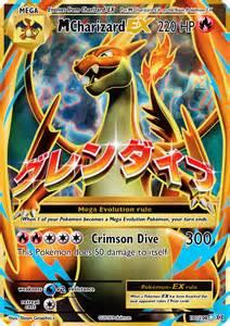 handmade pokemon card mega charizard ex