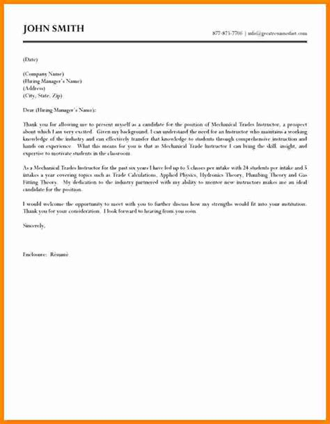 Cover Letter For Cv by 12 Cv Letter Sle Pdf Theorynpractice