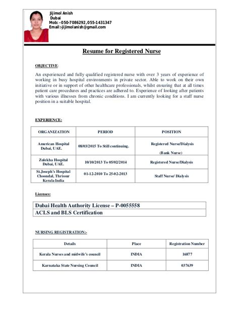 Dialysis Resume Objective Exles by Jijimol Resume For Dialysis