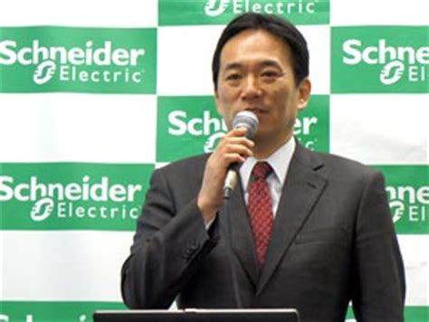 schneider electric si鑒e social シュナイダーエレクトリック schneider electric japaneseclass jp