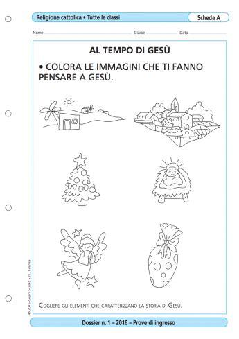 Arte E Immagine Scuola Media Test Ingresso Prove D Ingresso Religione Cattolica Tutte Le Classi