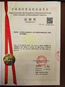 Proclamation  Ccpit Certificate  U2013 China Pinmed