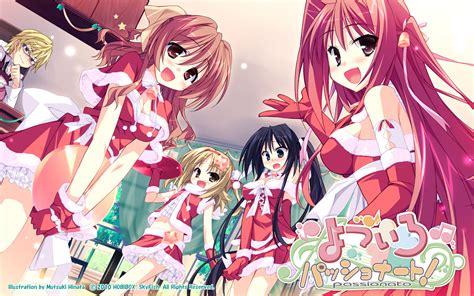 Moe Anime Wallpaper - december 2010 作戦立てましたよ