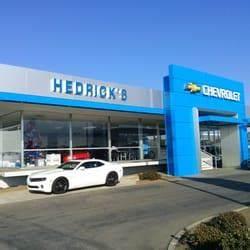 Chevrolet Concessionnaire : hendricks chevrolet clovis ~ Gottalentnigeria.com Avis de Voitures
