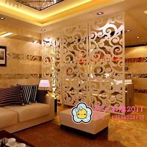 la plaque de separation xiangyun grave de salon de fond With panneau de separation interieur