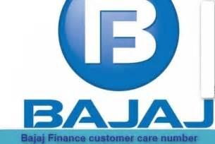 Bajaj Finance Customer Care Number