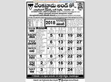 Venkatrama Co 2018 November Telugu Calendar Festivals