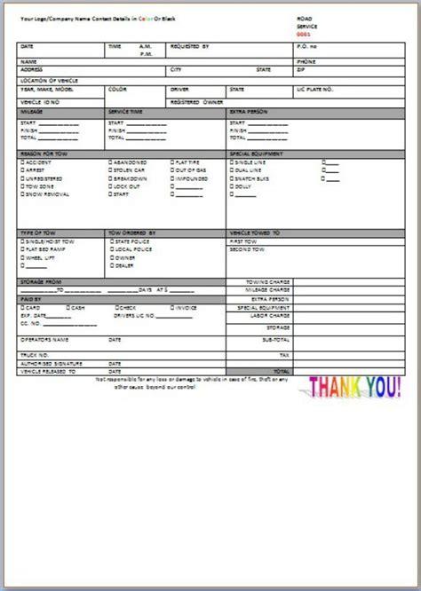 roadside assistance invoice template invoice template
