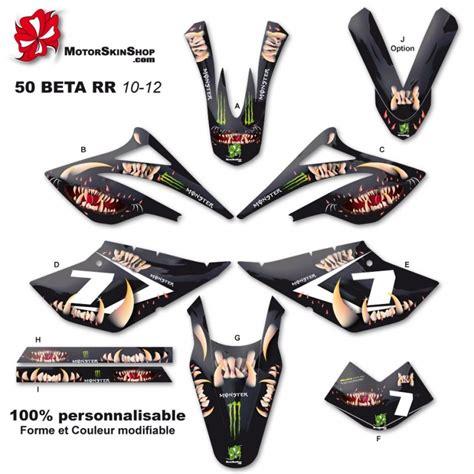 kit d 233 co 50 beta rr 10 12 motorskin