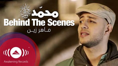 Behind The Scenes |
