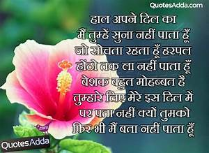 QUOTES ON FRIENDSHIP IN HINDI LANGUAGE WITH IMAGES image ...