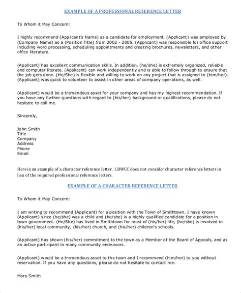 professional reference letter 7 sle professional letters sle templates