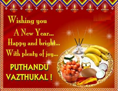 Tamil Puthandu New Year 2014 Wallpapers Wishes Greetings SMS