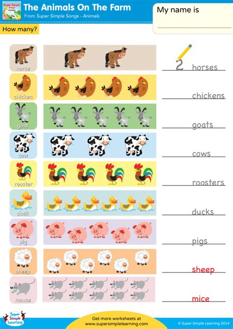 animals   farm worksheet    super