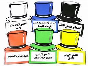 استراتيجية قبعات الست موقع استهلاك الماء