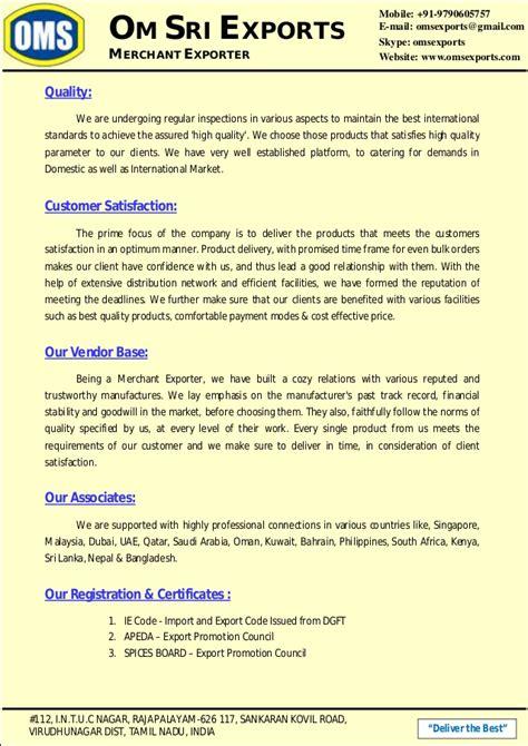 om sri exports company profile catalog