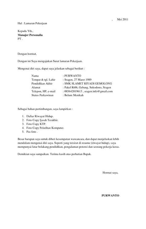 Contoh Cover Surat Lamaran Kerja by Surat Lamaran Kerja Yang Singkat Ben Contoh