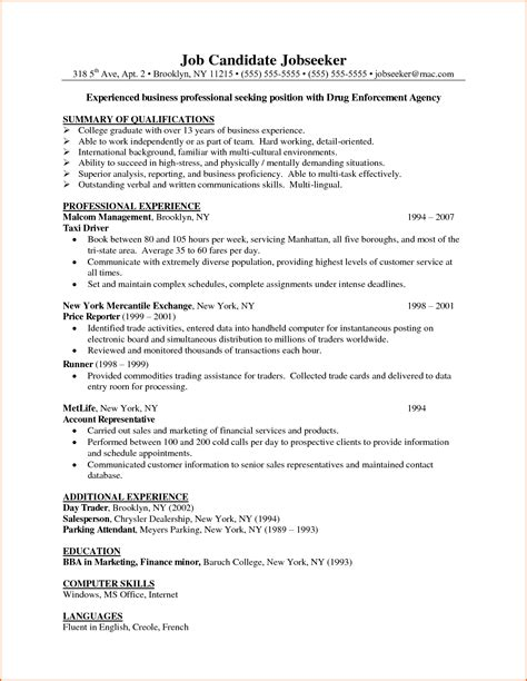 business admin resume business objects resume sample 19 samples object