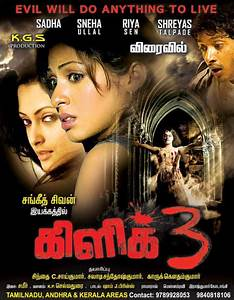 Click 3 Latest Movie Posters Click 3 Hot Poster Stills ...