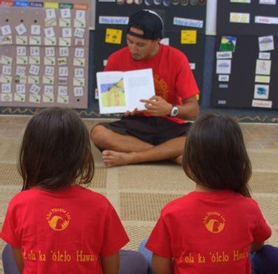 preschool hilo hawaii international recognition for hawaiian language preschools 560
