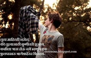 Moonsms- sms message quotes image HD wallpaper pics ...